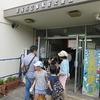 加木屋児童館夏祭り
