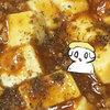阿倍野の激ウマ中華料理!大新