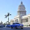 キューバ旅行に必要なツーリストカード簡単に取得できました!|キューバ一人旅その1