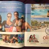 【LGBTビジネス紹介】女だらけでカリビアンクルーズ!レズビアンのためのリゾート旅行会社「オリビア」(追記あり)