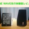 LINEの「Clova WAVE」先行体験版レビュー