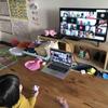 幼稚園のオンライン授業を受けている。