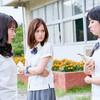 映画『町田くんの世界』