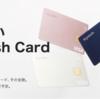 PayPayが再び改悪!生まれ変わるKyashと楽天ペイ、2月からのメインはどっち?