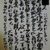 塚本幼稚園、保護者が語った呆れた実態 - ハーバー・ビジネス・オンライン(2017年3月2日)