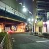 代々木上原不動産 賃貸 毎日速報!!9/7(木)