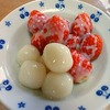 いちご白玉♪練乳がけ 安いだんごの粉がおいしくなる方法