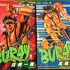 天燃色男児BURAY  1991年