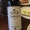 Coronas(コロナス) 飲みました