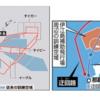 勝手に米軍訓練空域は拡大され、合意など無視して民間機は迂回させられ、横田オスプレイも危険な訓練は沖縄で実施「決定」 - これが、いわれるままにこっそりと沖縄をさしだす日本政府の姿です