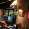広島富士見町 カフェ&レストラン十和田 老舗レストランでサーロインステーキが美味しい