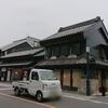 【出】2019/9/26(木)埼玉県川越のサロンにてイベント出展します!