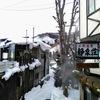 野沢温泉& かまくらの中でお鍋をいただきました♪