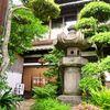 【オススメ5店】下関(山口)にあるワインが人気のお店