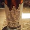 ジョージアのCHACHA(蒸留酒)とオーストリアの貴腐ワイン
