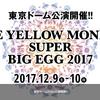 TYMS 東京ドーム公演レポート