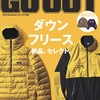 『GO OUT』12月号