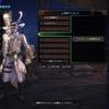 MHW:「皇金の弩・雷」で王マム向け装備作ってみた。