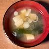 シンプルなお味噌汁