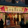 表参道 CANDY SHOW TIME ハンドメイドキャンディ専門店 ちょっとお値段がするキャンディショップ!