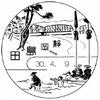 【風景印】4/9・島田郵便局、田原郵便局…県名付加