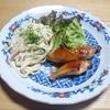我が家の食卓ものがたり ゆうゆうの好きなスパサラと手羽中の照り焼きグリルチキン より。