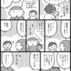 星野源さんのドラマ