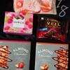 お菓子祭り!夏の終わりに近付きチョコ商品が本格スタートな予感。