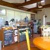 【世界が認める】道東の至宝「ファームデザインズ」のレストランカフェ
