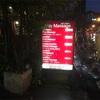 【120バーツ(約420円)でマッサージ⁈】「メイマッサージ」はバンコクにある超激安タイ古式マッサージ店です