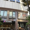EndlessSHOCK大阪公演