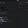 HTML/CSS−8日目