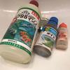 盆栽の消毒、5月はダニ太郎とマシン油乳剤