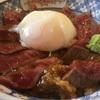 脅威の3時間待ち!阿蘇市のいまきん食堂で熊本名物あか牛の美味しさを味わいました
