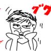 田中宥久子さんの造顔マッサージの効果。顔がさらにかっこよくなった