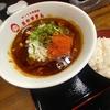 蒲田【辛っとろ麻婆麺 あかずきん 蒲田店】辛っとろ麻婆麺 ¥850+ライス ¥80