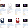 Amazonタイムセール祭りでMacBook ProやBeatsなどApple製品が特価となる特選タイムセール【更新】