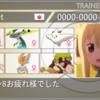 【S8最終1位】異端児カバドラパ