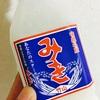 竹山食品の「ミキ」攪拌する向きで発行具合が変わるらしい。
