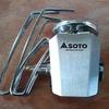 SOTOのレギュレーターストーブを買ってみた