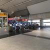 ユーロの両替はどこですべき?海外ATMで現地通貨引き出しがオススメ