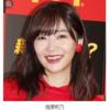 指原莉乃、NGT48騒動で相談した秋元康氏から