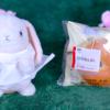 【珈琲あんぱん】ローソン 6月23日(火)新発売、LAWSON コンビニ パン 食べてみた!【感想】