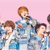2/24King&Prince💿TOUR『L&』CONCERT TOUR 2020 DVD Blu-ray