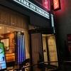 【安い・快適・駅チカな横浜のカプセルホテル】帰るのが面倒な時にもオススメのグランパークイン横浜