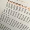 PMP試験対策ブログ ステークホルダーエンゲージメントってマネジメントとどう違うの?