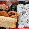 デイリーヤマザキ魚住駅前店で「かに風味かまぼことネギのだし巻弁当」を買って食べた感想