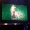スローライブ'20 in Forumに行ってきた!