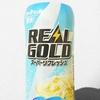 リアルゴールド サワーホワイトミックスを飲んでみた【味の評価】
