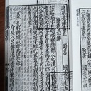 koumei_sekaishiの日記